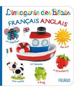 Français - Anglais